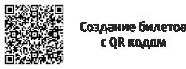QR_ico